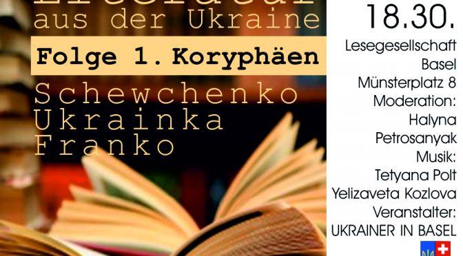 Literatur aus der Ukraine